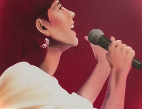 Bahia Brunelle – More Singing