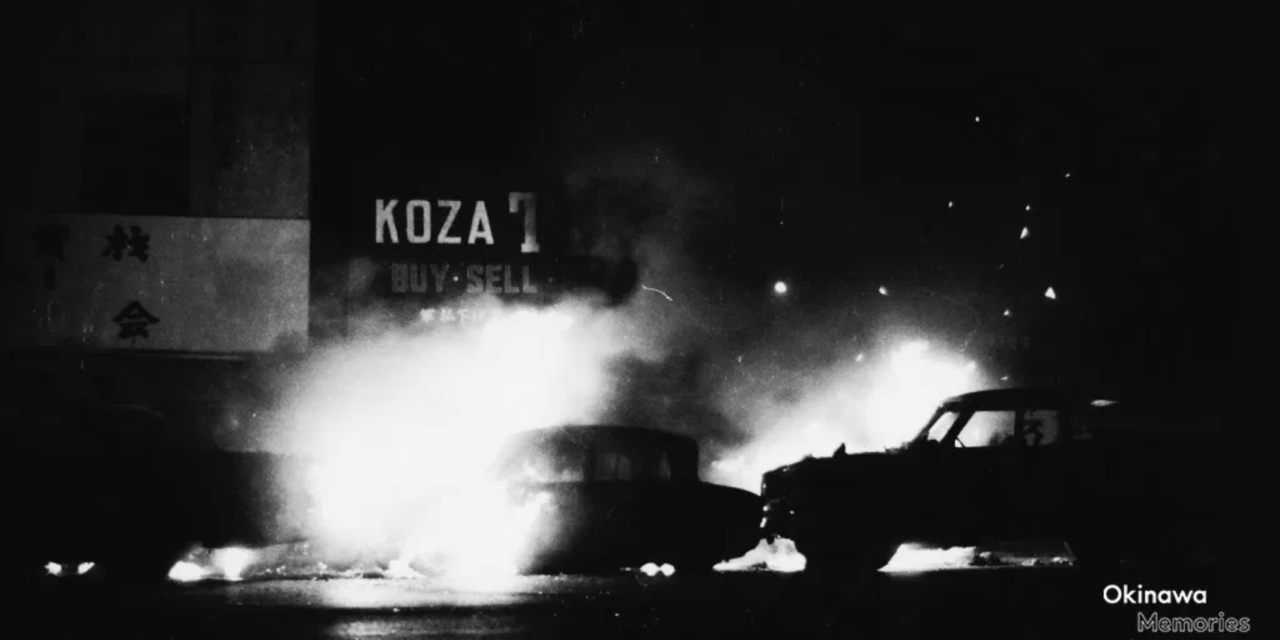 The Koza Uprising Happened 50 Years Ago and Still Relevant Today